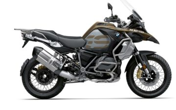 BMW R1250GS Adv.